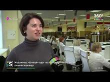 Embedded thumbnail for В Подмосковье проверили квалификацию сотрудников МФЦ
